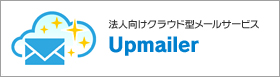 Upmailer