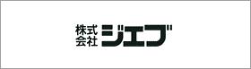 logo_jeb